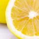concentrado de limon 500 gpl